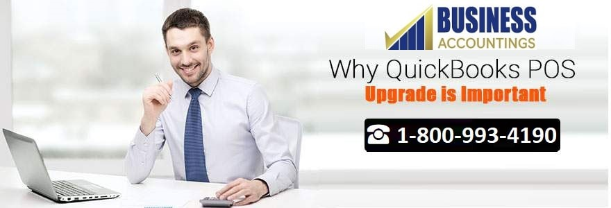 Why QuickBooks POS Upgrade Is Important