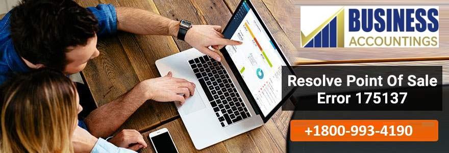 Resolve POS Error on Store Exchange 175137