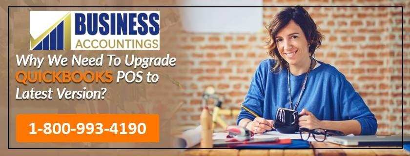 upgrade QuickBooks POS to latest version